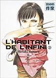 L'Habitant de l'infini, tome 3 de Hiroaki Samura ( 14 février 2005 ) - 14/02/2005