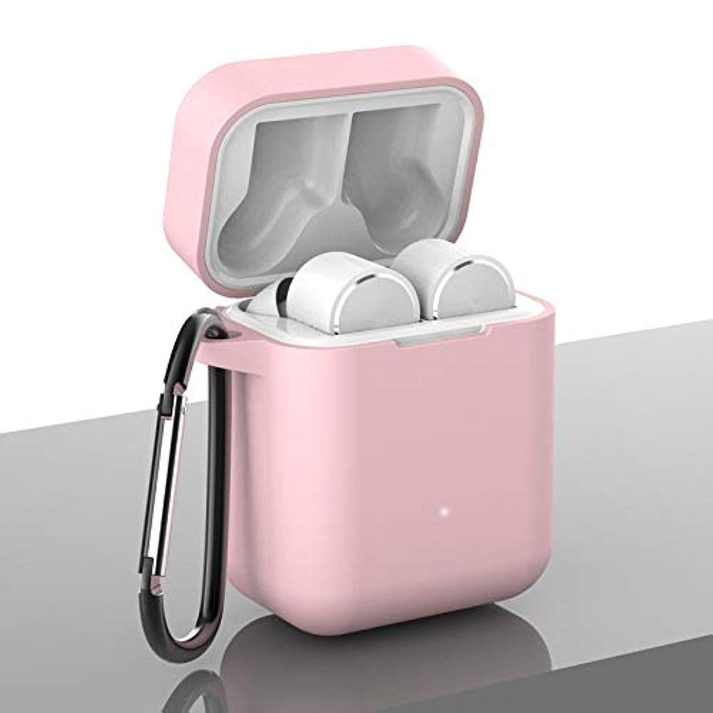 隙間シネウィ隙間YWH ブルートゥースイヤホンケース Xiaomi Air用シリコンイヤホン充電ボックス保護ケース (色 : ピンク)
