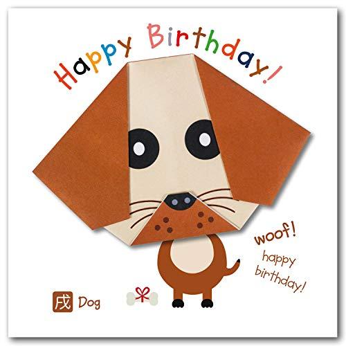 Origami Animal Card: Origami Happy Birthday Dog 150 mm Square
