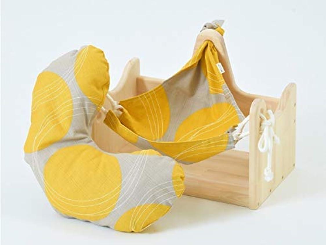 に応じて重大長椅子エムアイストーリー/ハンモックピローα (サークルY) 良質な睡眠のための枕 癒しのまくら 首こり 肩こり ストレス対策