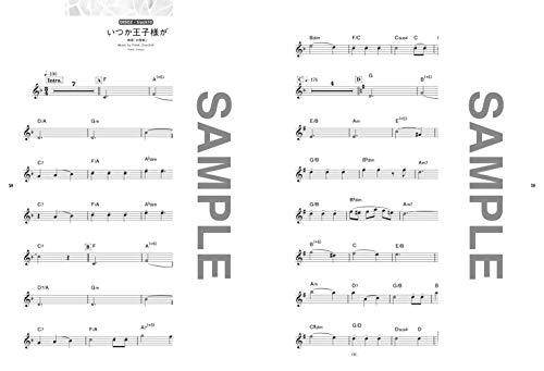 女性が奏でたいフルート演奏レパートリー(カラオケCD2枚付)