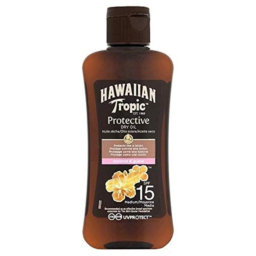 お回転密輸[Hawaiian Tropic ] 南国ハワイの保護乾性油Spf15Mini 100ミリリットル - Hawaiian Tropic Protective Dry Oil SPF15mini 100ml [並行輸入品]