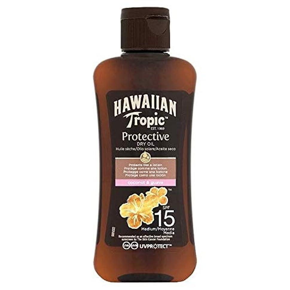 怠透けて見えるキー[Hawaiian Tropic ] 南国ハワイの保護乾性油Spf15Mini 100ミリリットル - Hawaiian Tropic Protective Dry Oil SPF15mini 100ml [並行輸入品]