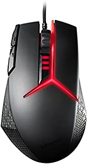 Lenovo GX30J07894 Y Gaming Precision Wired Mouse - Black