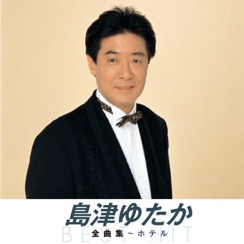 島津ゆたか ホテル(KING1600シリーズ第2期)