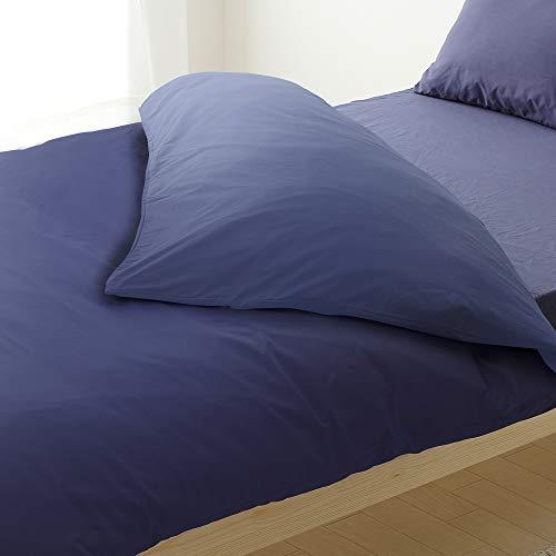 アイリスオーヤマ 布団 カバー 掛け布団カバー 綿100% シングル 150×210cm 洗える ネイビー CMK-S