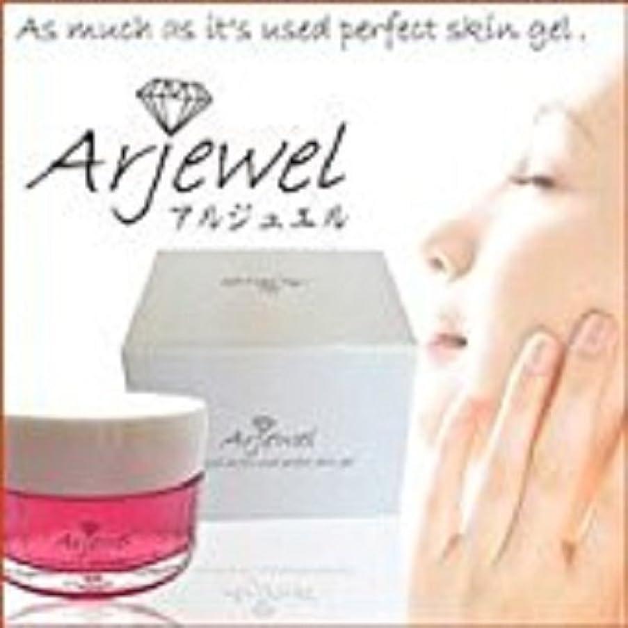 パーセント方程式暖炉アルジュエル (Arjewel) /美容ジェル 小顔ジェル