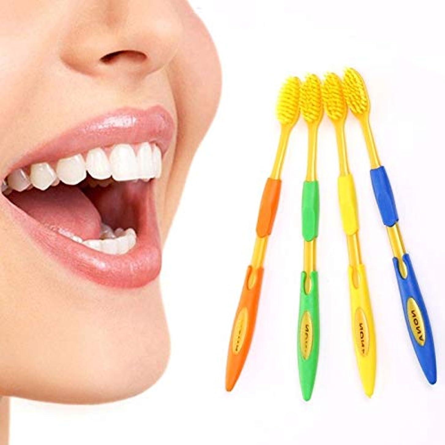 刺します特別に哺乳類歯ブラシ4本 歯間ブラシ?柔らかい 衛生 除菌
