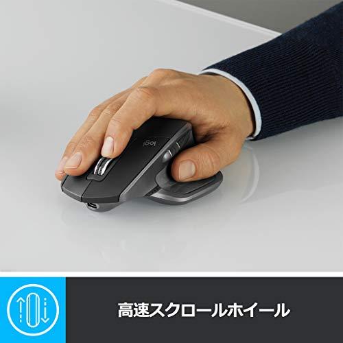 41f9Ol3UfuL-「Logicool MX Master 2S」ワイヤレスレーザーマウスを購入したのでレビュー!