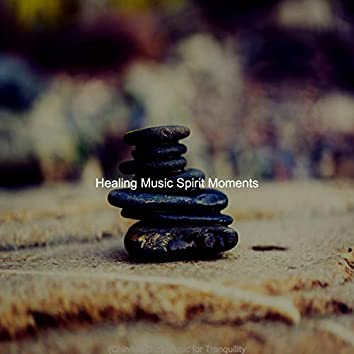(Chinese Dizi) Music for Tranquility