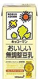 投げ売り堂- キッコーマン おいしい無調整豆乳 1000ml×6本_01