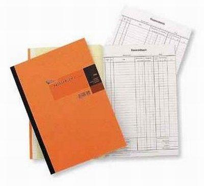 Kassenbuch A4 K+E 86-26532 2x50Bl Bruttoverb 3758