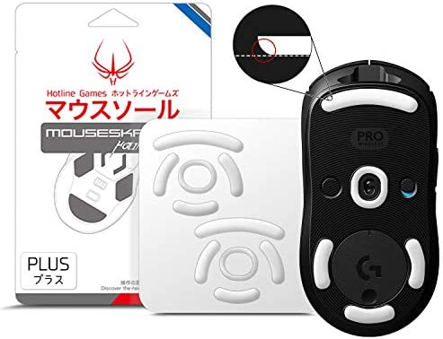 2Sets Hotline Games 3 0 Plus Rounded Curve Edges Mouse Skates for Logitech G Pro Wireless Gaming product image