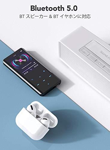 AGPTEK『MP3プレイヤー』
