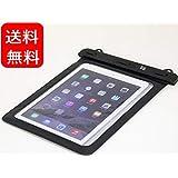 Bravebird タブレット 防水ケース iPad 10インチ 水深10M 防水保護等級 IPx8 スタイリッシュ 防水 iPad iPad mini iPad air etc PC ポータブルゲーム (ブラック 縦型)bb905a