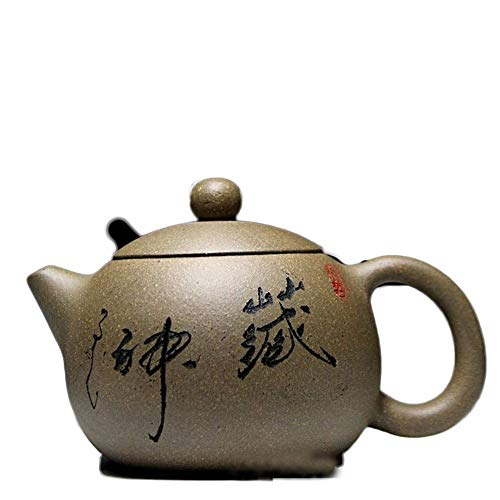HYY-YY Multímetro electrónico Zisha Pot, Sección de mineral Mud Xi Shi Tetera portátil de 200 ml (color: Duan Mu)