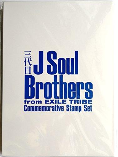 """三代目 J Soul Brothers from EXILE TRIBE """" BLUE PLANET """"プレミアム フレーム 切手セット"""