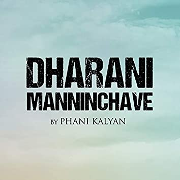 Dharani Manninchave