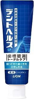 デントヘルス薬用ハミガキSP 90g × 60個セット