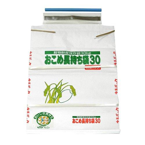 一色本店 玄米・白米などの穀物の鮮度保持 おこめ長持ち袋30 30kg用