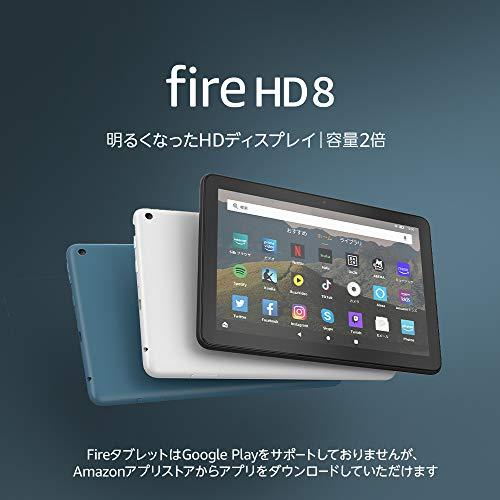FireHD8タブレットブラック(8インチHDディスプレイ)32GB