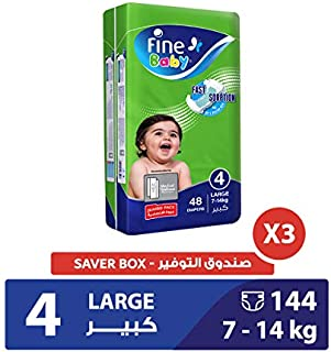 Fine Baby Diapers Green Fast Sorption, Large 7-14 Kgs, Jumbo Pack, 144 Count