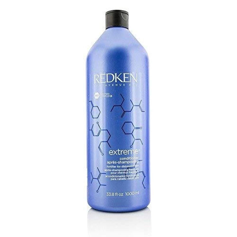 基礎性交亡命レッドケン Extreme Conditioner - For Distressed Hair (New Packaging) 1000ml/33.8oz並行輸入品