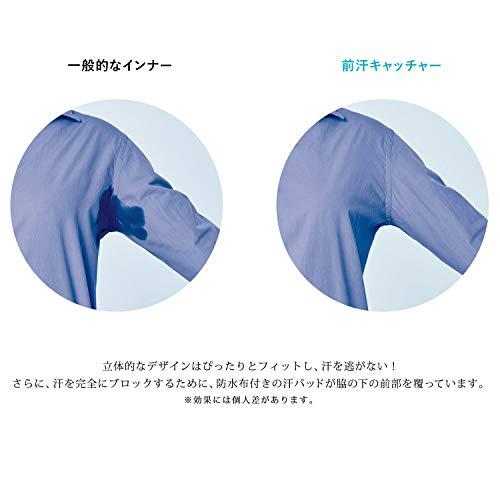 [セシール]インナーシャツ前汗キャッチャースマートドライ汗取りパッド付きノースリーブUE-572レディースブラック日本M(日本サイズM相当)