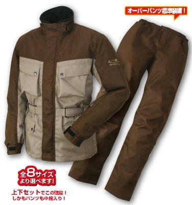 ラフ&ロード エキスパート ウインター スーツ 防寒 防風 防雨 上下セット ブラウン×ベージュ  Lサイズ RR6515 BR/BE-L