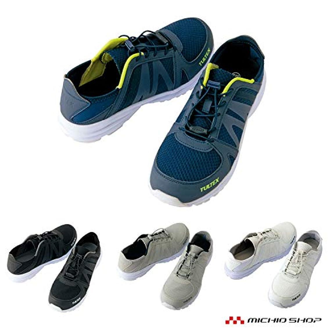 キッチンくしゃみ郵便[アイトス] 安全靴 セフティーシューズ AZ-51655 28.0 001ホワイト