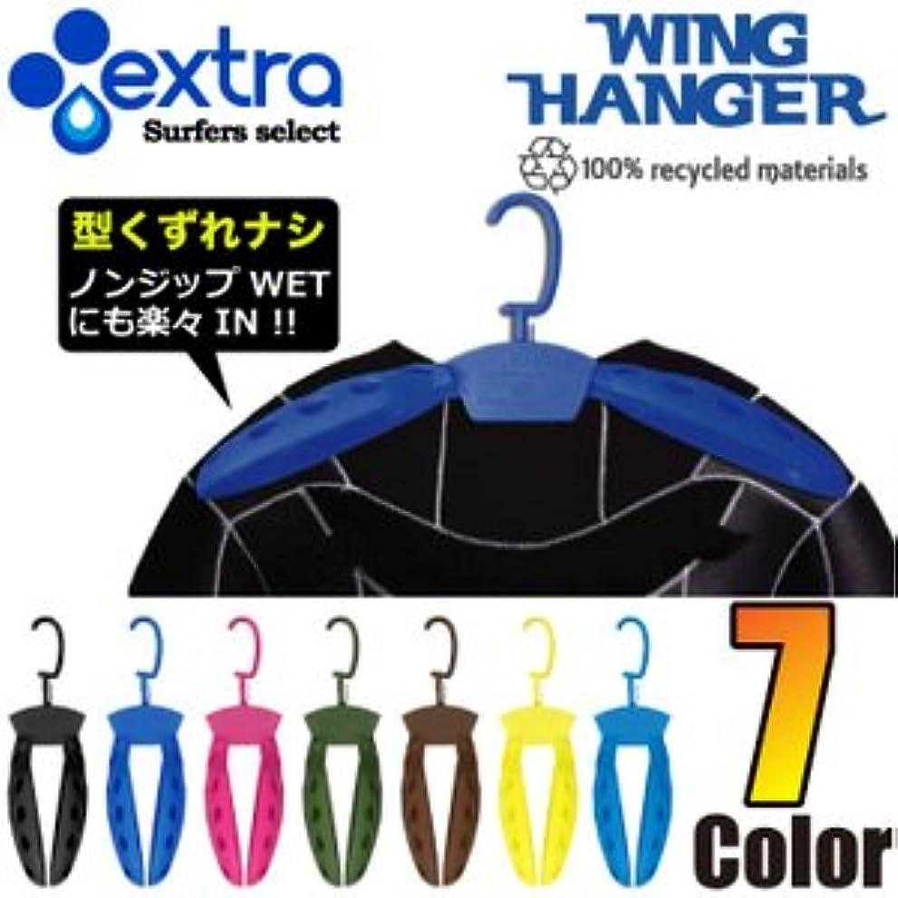 有益な怒って元に戻すウエットスーツ用 ハンガー  EXTRA / エクストラ  ウイングハンガー WING HANGER  ウィングハンガー  ウェットスーツ用 保管に最適! (スカイブルー)