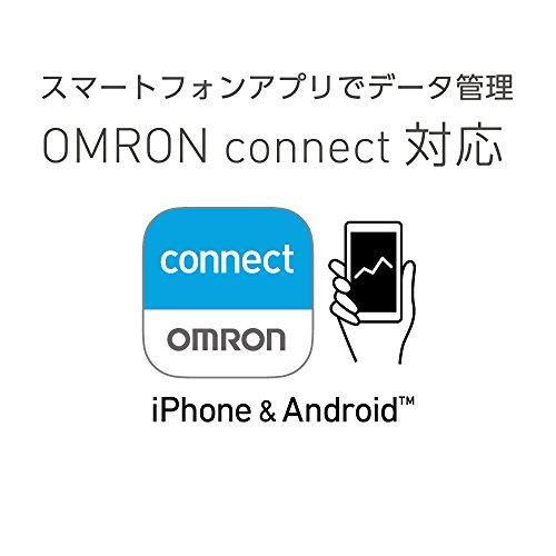 オムロン『上腕式血圧計HEM-7600T』