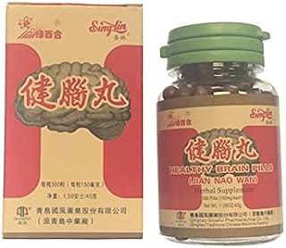 Healthy Brain Pills 健脑丸(Jian Nao Wan), 300 /Pills - by SingLin