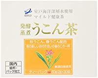 OSK 発酵蒸煮 うこん茶 2g×30袋 (2箱)
