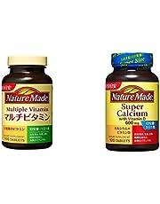 【セット買い】大塚製薬 ネイチャーメイド マルチビタミン 100粒 & ネイチャーメイド スーパーカルシウム 120粒
