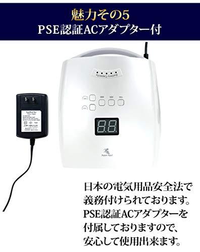 ジャパンネイル『日本製LED38W充電式ライト付属ジェルネイルキット(n7)』