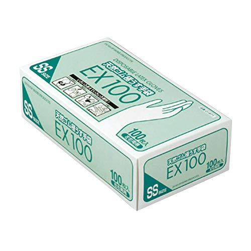 ダンロップ ホームプロダクツ ゴム手袋 使い捨て 天然ゴム 極薄 EX100 ホワイト SS 調理 掃除 洗濯 介護 食堂 100枚入