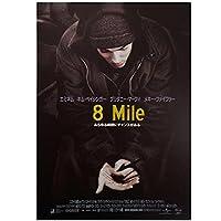 8マイルの日本の映画アートシルクポスタープリントHdプリントホームポスターキャンバスリビングルームの装飾用-60x90cmx1pcs-フレームなし