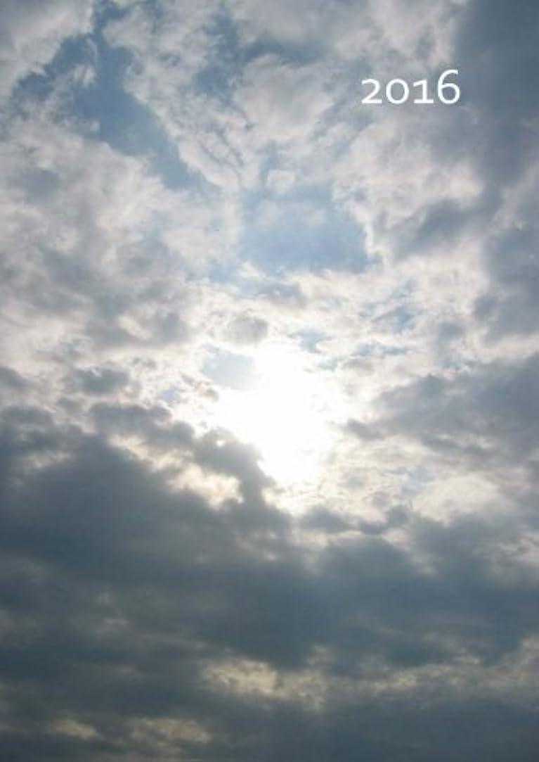 夜ミキサー不平を言うdicker TageBuch Kalender 2016 - HEAVEN (Himmel): Endlich genug Platz fuer dein Leben! 1 Tag pro DIN A4 Seite