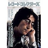 レコード・コレクターズ 2020年 11月号