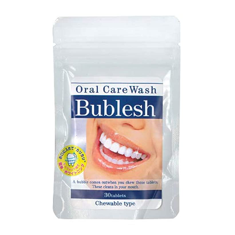 削除する相談傾向があるオーラルケアウォッシュ バブレッシュ (Oral Care Wash Bublesh) 30粒 × 10個セット