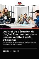 Logiciel de détection de plagiat fonctionnant dans une université à code d'honneur: Une évaluation de la compatibilité, de l'efficacité, de l'utilité et de la mise en œuvre