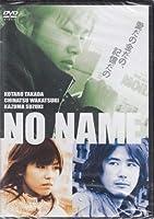 NO NAME [DVD]