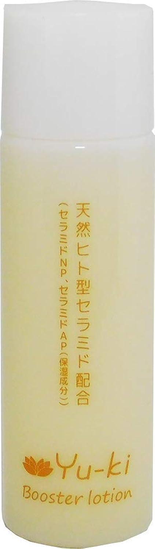 テープ共和国無駄Yu-ki ブースターローション 天然ヒト型セラミド配合