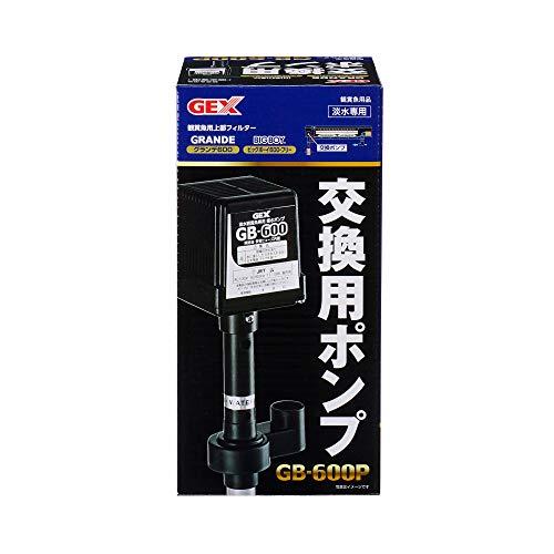 ジェックス 交換用ポンプ GB-600P 1個 (x 1)