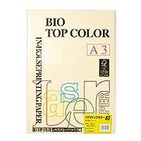 バイオトップカラーA3判 100枚入 80g/m2【クリーム】 BT201