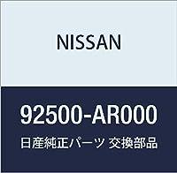 NISSAN (日産) 純正部品 コネクター 品番92500-AR000