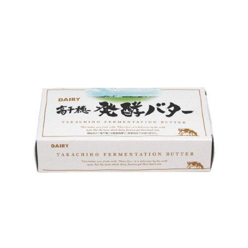 高千穂牧場『高千穂発酵バター(加塩タイプ)』
