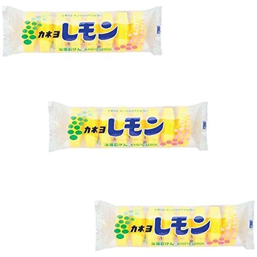民主主義モットーマークされた【まとめ買い】カネヨ レモン石鹸 8個【×3セット】