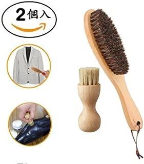 洋服ブラシ 毛玉取り 天然馬毛 静電気除去 ほこり 花粉対策 スーツ 掃除 長型 (靴ブラシ付き)